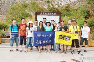 芦茨湾游客,南开大学学生留念