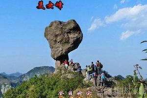 与桐庐交界的金华浦江美女峰